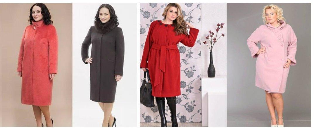 La mode grande taille 2018 est diversifiée