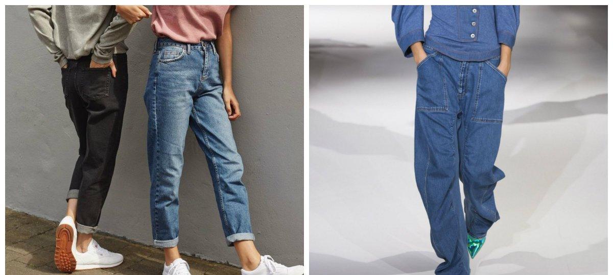 Les jeans femme 2018 sont divers et élégants